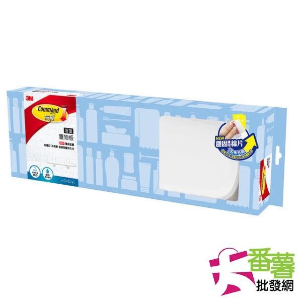 3M 浴室無痕防水置物板 17628D [07F1]-大番薯批發網