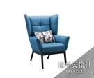 {{ 海中天休閒傢俱廣場 }} G-35 摩登時尚 沙發系列 358-17A 塔吉貓抓皮單人椅