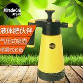 1.5L壓力噴水壺氣壓壺土培水培植物澆花壺