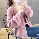 初秋新款韓版水貂絨針織開衫外套女寬鬆慵懶...