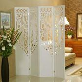 臥室折疊移動歐式屏風 隔斷時尚客廳玄關現代簡約雕花座屏裝飾簾子 NMS 滿天星