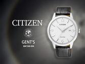 【時間道】CITIZEN星辰 GENT'S 時尚簡約光能腕錶/銀白面黑皮帶 (BM7300-09A)免運費