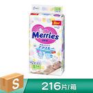 妙而舒 金緻柔點透氣嬰兒紙尿褲S(箱購54片X4包)【花王旗艦館】