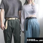 帆布腰帶男士女士皮帶青年韓版自動扣休閒牛仔褲戶外 艾莎嚴選