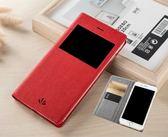 IPhone 7 8 Plus 側翻布紋手機皮套 隱藏磁扣手機殼 透明軟內殼 插卡手機套 支架保護套 防摔保護套