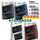 【N3DSLL主機 可刷卡】NEW N3...