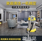 商用吸塵器 潔霸BF501吸塵器30升家用大功率強吸力工業商用洗車吸塵機吸水機 MKS韓菲兒