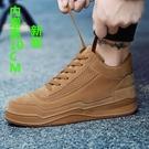 增高鞋 男10cm韓版運動休閒鞋8cm隱形內增高男鞋6cm板鞋春夏潮鞋男