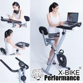 【X-BIKE 晨昌】磁控健身車/書桌車 超大座墊 超大書桌 台灣精品 19808