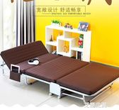 華馬折疊床單人午睡床辦公室午休床三折木板海綿成人家用陪護小床QM『艾麗花園』