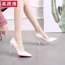 高跟鞋 中跟白色高跟鞋女禮儀淺口亮光5-7cm大碼工作職業單鞋皮鞋ol尖頭 歐歐