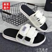 拖鞋女夏外穿時尚2020新款涼拖百搭越南防滑一字拖韓版情侶沙灘鞋『小淇嚴選』
