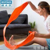 彈力帶男女健身拉力阻力力量訓練瑜伽普拉提深蹲 GYPA