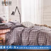 100%棉5尺雙人薄式床包+鋪棉兩用被四件組-簡單之約-灰-夢棉屋