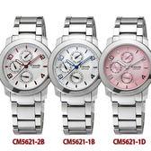 【僾瑪精品】Canody 時尚簡約三眼藍寶石鏡面女用腕錶/36mm/CM5621/三色任選
