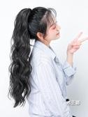 假髮 馬尾假髮女玉米燙綁帶式高馬尾蓬鬆自然長卷髮假髮女長髮假馬尾片 快速出貨