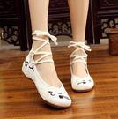 古風鞋子女漢服鞋坡跟復古中國風內增高學生小白鞋高跟古裝繡花鞋【交換禮物】