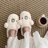 細細條 可愛少女心棉拖鞋女秋冬時尚居家用室內保暖月子毛絨棉拖  極有家