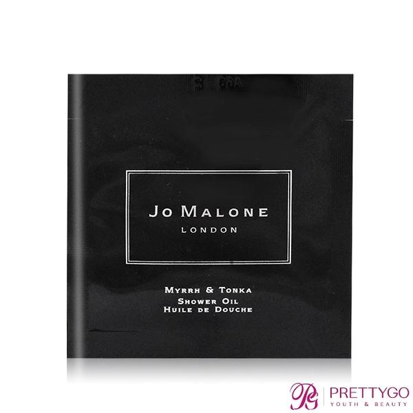 [即期良品] Jo Malone 沒藥與零陵香淋浴油(5ml)-期效202106【美麗購】