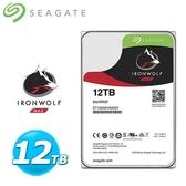 Seagate 那嘶狼【IronWolf】12TB 3.5吋 NAS硬碟
