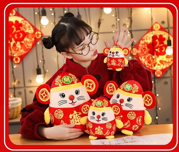 【16公分】滿滿招財進寶鼠娃娃 玩偶 新年快樂吉祥物公仔 聖誕節交換禮物 鼠年行大運