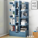 書架置物架落地客廳北歐省空間簡易儲物架經...