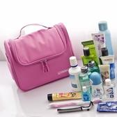 旅行洗漱包防水化妝包女大容量旅游出差收納袋包【聚寶屋】