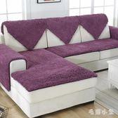 加密毛毛蟲歐式沙發墊定做真皮沙發墊防滑四季毛絨布藝坐墊 DJ3699『毛菇小象』