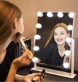 化妝鏡 梳妝鏡ins網紅led化妝鏡帶燈泡鏡子少女宿舍台式大號智能補光桌面 全館 維多