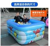 家用兒童充氣游泳池加厚超大型嬰兒寶寶游泳桶成人小孩折疊戲水池萬聖節  YYP