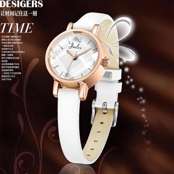 手錶 2021新款韓版時尚女手錶ins風細帶小錶盤簡約氣質防水皮帶中學生 優拓