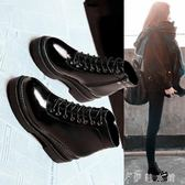 皮靴 馬丁靴女學生韓版百搭單靴黑色皮靴鬆糕厚底增高短靴 伊鞋本鋪
