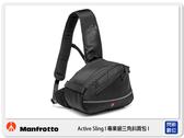 【分期0利率,免運費】Manfrotto 曼富圖 Active Sling I 專業級三角斜肩包 I (MB MA S A1,公司貨)