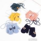 寶寶手套冬1-2歲嬰兒男女幼童包指手套連指加絨針織3-6歲兒童手套