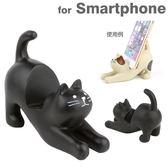 Hamee 日本 Decole 加藤真治 貓咪伸懶腰 公仔造型 手機座 手機架 (黑貓) 586-975391