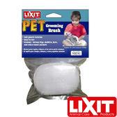 金德恩 LIXIT 寵物清潔刷/ 清潔兼按摩