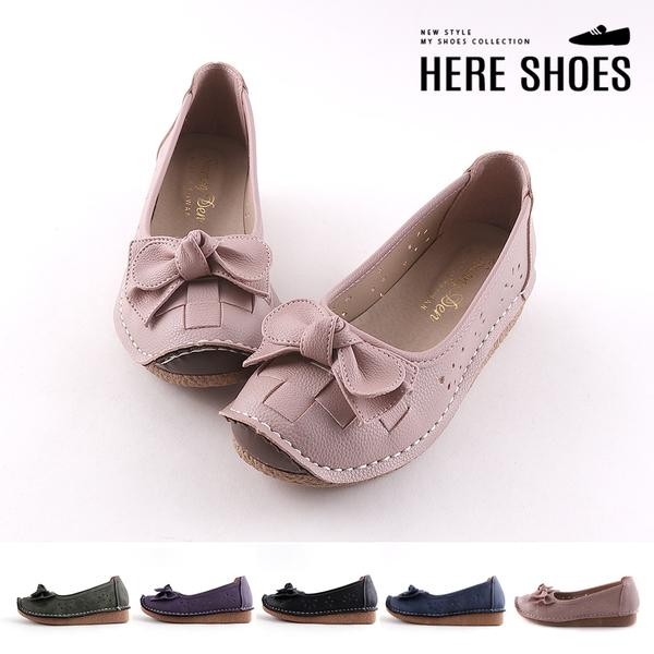 [Here Shoes]休閒鞋-MIT台灣製 純色休閒蝴蝶結造型方頭 娃娃鞋 懶人鞋-KN887