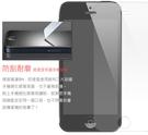 ROWA 鋼化玻璃保護膜 保護貼  iPhone 6 專用 ( iPhone6 IP6 )