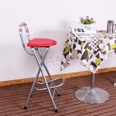 折疊椅 折疊陽臺凳子吧臺椅酒吧凳便攜高腳高凳子前臺凳椅 俏女孩
