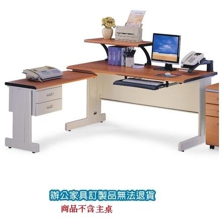HU-1045H 電腦桌 辦公桌 側桌 100x45x69公分 /張
