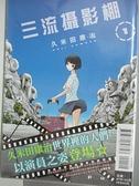 【書寶二手書T8/漫畫書_AEQ】三流攝影棚 1_久米田康治,  Niva