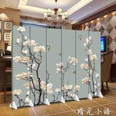 屏風隔斷簡約辦公時尚客廳實木現代臥室移動折疊餐廳雙面布藝折屏QM  晴光小語