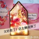 永生花禮盒玫瑰玻璃罩擺件送女友生日聖誕節禮物干花 ◣怦然心動◥