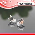 銀鏡DIY S925純銀生日情人禮~甜美亮面五角星星閃亮夾鑲水鑽貼耳耳環(穿式)~不過敏/不褪色