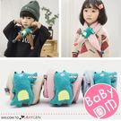 韓版兒童冬季恐龍造型雙球圍巾 脖圍