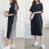 *初心*韓系 拼接 條紋 五分袖 加大 寬鬆 洋裝 長裙 長洋裝 D1069