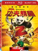 【停看聽音響唱片】【BD】功夫熊貓2 BD+DVD 雙碟限定版