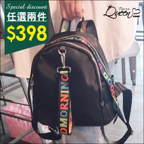 【任兩件398元】簡約英文織帶雙隔層配真皮尼龍後背包.東京靚包.Transform.C2-2