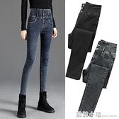 牛仔褲女新款高腰修身百搭顯瘦顯高緊身小腳秋裝年彈力鉛筆褲 蘇菲小店