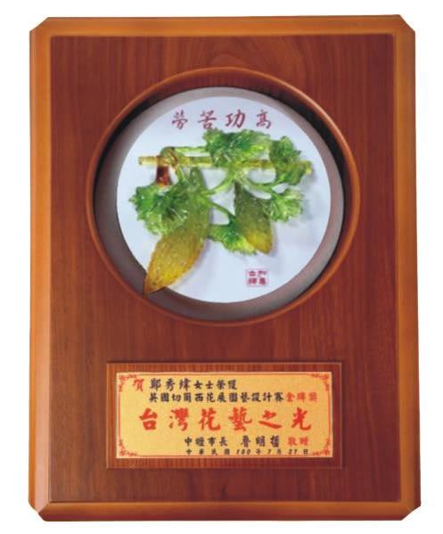 精緻水琉璃鑰匙盒- 勞苦功高    SY-E17
